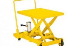 s_1315531985econo_ld_portable_lift02