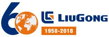 Liu Gong - Logo